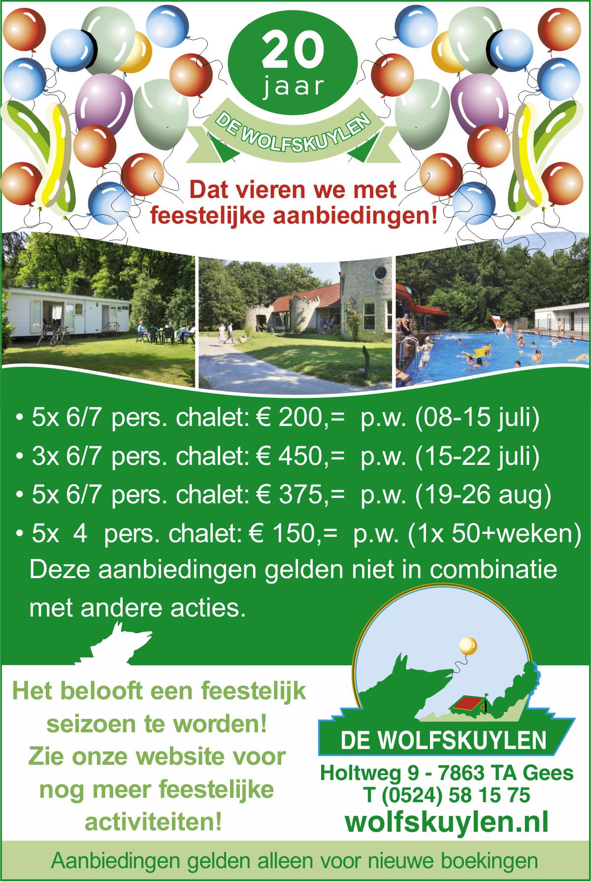 Camping Drenthe - De Wolfskuylen